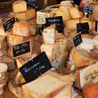 Stock Photo: French cheese at Provence market