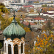Stock Photo: Lovech town