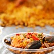 Stock Photo: Paella