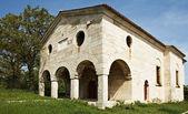Church of Emona in Bulgaria — Stock Photo
