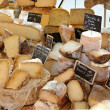 Random French cheese at market of Provence — Stock Photo #9150111