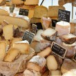 Random French cheese at market of Provence — Stock Photo