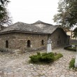 Stock Photo: Church of Batak in Bulgaria