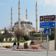 Stock Photo: Selimie mosque in centre of Edirne, Turkey