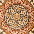 Stock Photo: Ornament from Selimie mosque