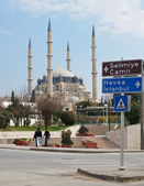 Selimie mosque in the centre of Edirne, Turkey — Stock Photo