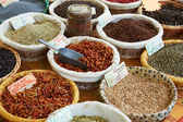 Coriander, pili-pili and other spices — Stock Photo