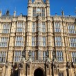 Постер, плакат: Houses of Parliament