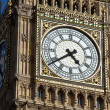 Big Ben — Stock Photo #9429111