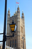 Taxi sign at Houses of Parliament Lonon — Stock Photo