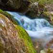 Waterfall — Stock Photo #10625628