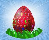 Egg_easter — Stock Vector