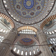 Stock Photo: Dome patterns of Selimiye Mosque