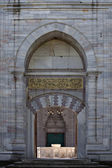 Fountain in Selimiye Mosque — Stock Photo