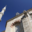 Selimiye Mosque — Stock Photo