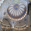 Stock Photo: Interior view of Sultanahmet Mosque
