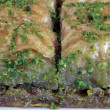 Stock Photo: Baklava