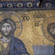 Jesus and John the Baptist, Hagia Sophia, Istanbul — Stock Photo