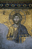 Christ, The Deesis Mosaic — Stock Photo