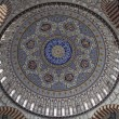 Stock Photo: Dome of Selimiye Mosque