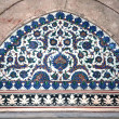 Stock Photo: Iznik Tile Detail from wall of Selimiye Mosque