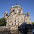 Berliner dome — Photo