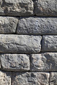 Wall detail in Ephesus city — Stock Photo