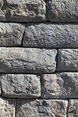 Wall detail in Ephesus city — Stock Photo