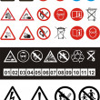 Safety symbols — Stock Photo #10270669