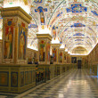 The Sistine Hall of the Vatican Library - Stock Photo
