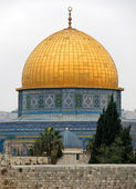 The Dome of the Rock Mosque in Jerusalem — Stock Photo