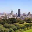 City of PretoriSkyline, South Africa — Stock Photo #9083335