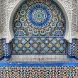 Ablution Fountain in Great Mosque of Paris - Stock Photo