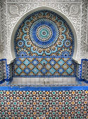 Ablution Fountain in Great Mosque of Paris — Stock Photo