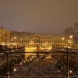 St. Petersburg, Russia, at night — Stock Photo