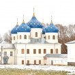 Veliky Novgorod, Russia - Stock Photo