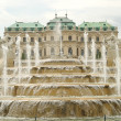 The park Belvedere, Vienna — Stock Photo