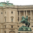 Vienna — Stock Photo #9125780