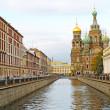 Stock Photo: St. Petersburg, Russia
