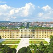 Vienna, Austria - Stock Photo