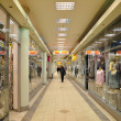 Foto Stock: Interior shopping mall