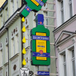 Museum of Becherovka in Karlovy Vary — Stock Photo