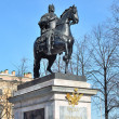Stock Photo: Monument to Peter I in St-Petersburg, Russia