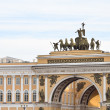 Arch of the General Staff in St. Petersburg, Russia — Stok fotoğraf