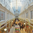 Stock Photo: Passage shopping mall interior