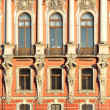 Historic building in St. Petersburg, Russia - Stock Photo