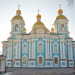 St. Nicholas Cathedral in St. Petersburg, Russia - Stock Photo