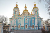 St. Nicholas Cathedral in St. Petersburg, Russia — Stock Photo