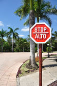 Stop Sign in Spanish and English — Stock Photo