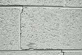 Crack in concrete — Stock Photo